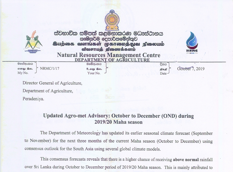 Updated Agro-met Advisory: October to December (OND) during 2019/20 Maha Season